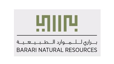 barari natural resources